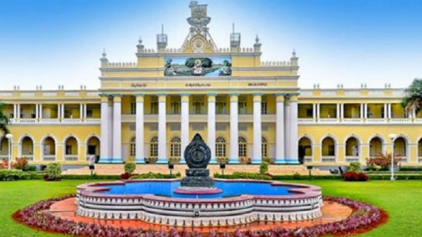 Mysuru university syndicate members approved open engineering college