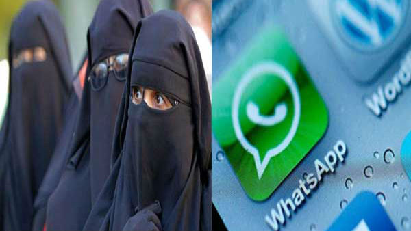 Triple Talaq Act Man Booked For Giving Divorce In WhatsApp Maharashtra