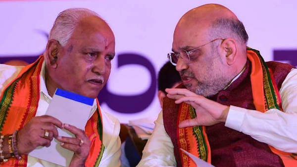 Bs Yediyurappa Led Bjp Government Will Face Huge Challenge By Sep 25th