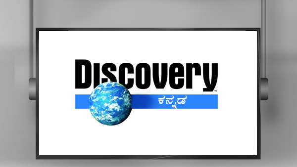 How To Switch To Discovery Kannada Channel From Dth