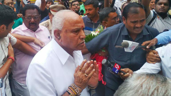 Yediyurappa To Visit Vijayapura And Belagavi