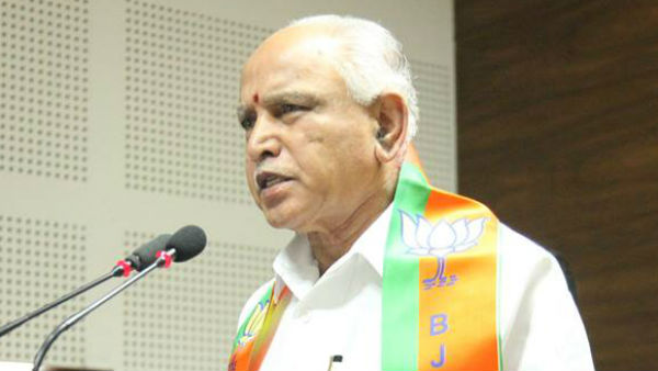 Allotment Of Portfolios Yediyurappa To Meet High Command Leaders