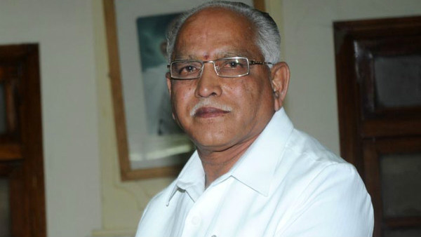 Media And Legal Advisors Appointed For CM BS Yediyurappa