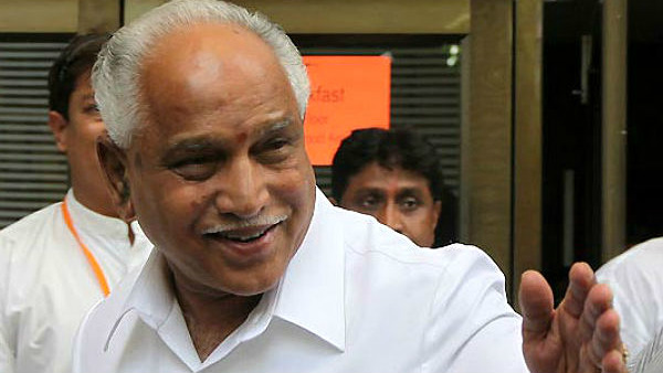 Yediyurappa Clarified No Plans To Scrap Annabhagya Scheme