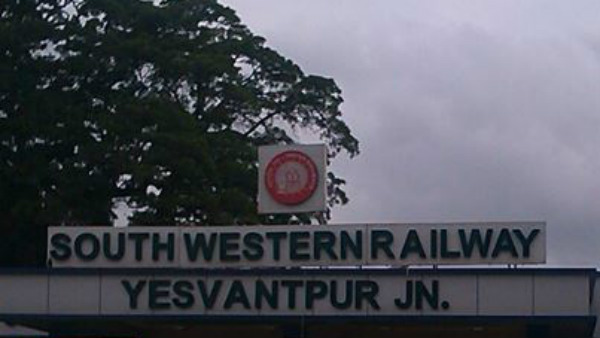 Makeover For Yeshwanthpur railway station In 4 Months
