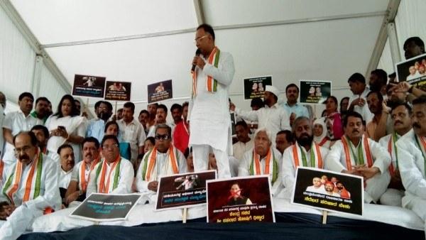 'ಯಡಿಯೂರಪ್ಪ ಎಲ್ಲಿದ್ದೀಯಪ್ಪಾ?' ಕರ್ನಾಟಕ ಕಾಂಗ್ರೆಸ್ ಪ್ರತಿಭಟನೆ