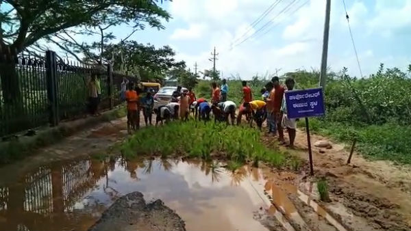 Different Protest In Davanagere For Road Repair