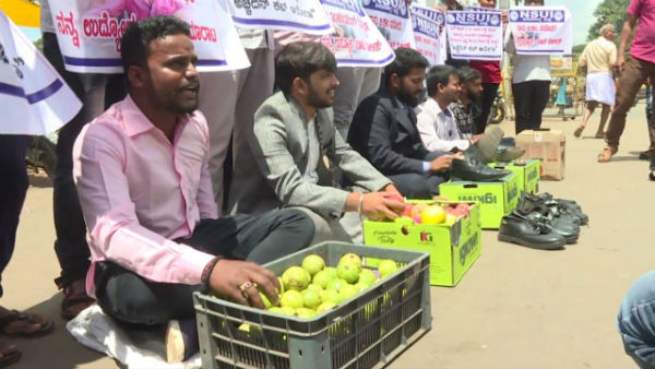 NSUI Activists Protested Against Government For Demanding Employment