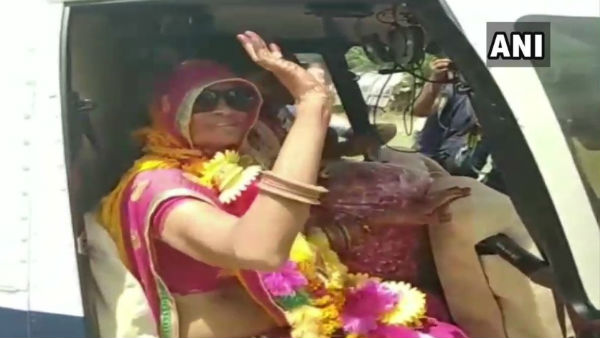Chopper Booked In Rajasthan By Teacher To Fulfill Wife Wish