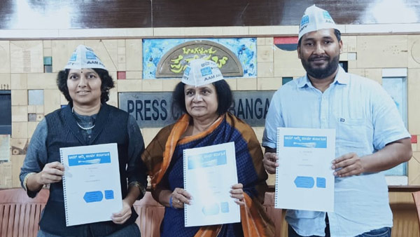 AAP Empowers Citizens with Ward Management Manual