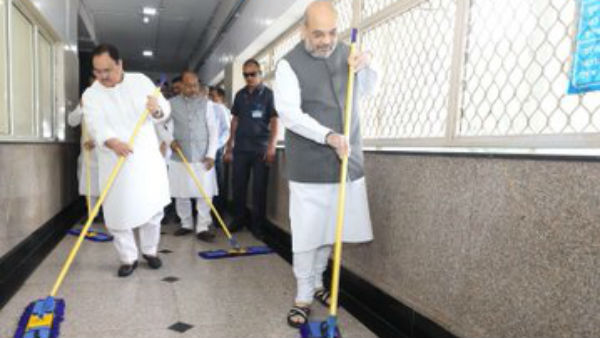 Amit Shah Cleaned AIIMS Hospital Flor
