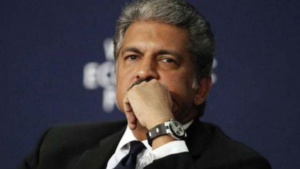 Anand Mahindra Tweets A Story Of Missing Womans Mystery