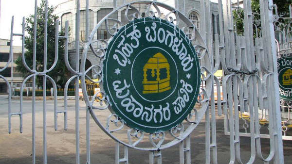 How To File Complaint To BBMP