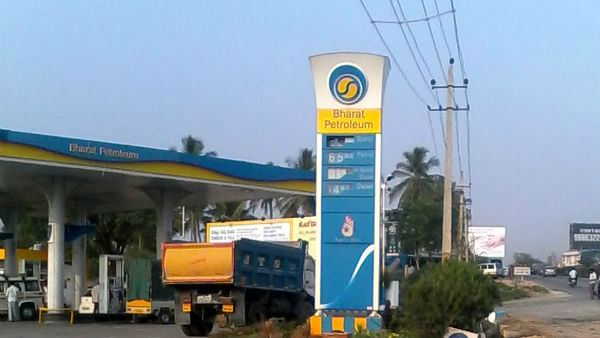 Central Government May Sell BPCL Stakes To Overseas Oil Firm