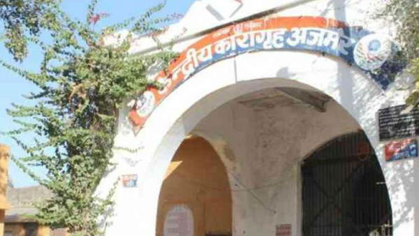 Ajmer Central Jail VIP Room For Inmates Was Available At 8 Lakh Per Month