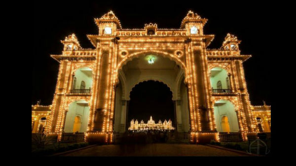 Mysore Dasara Welcome Committee Invited CM Officially