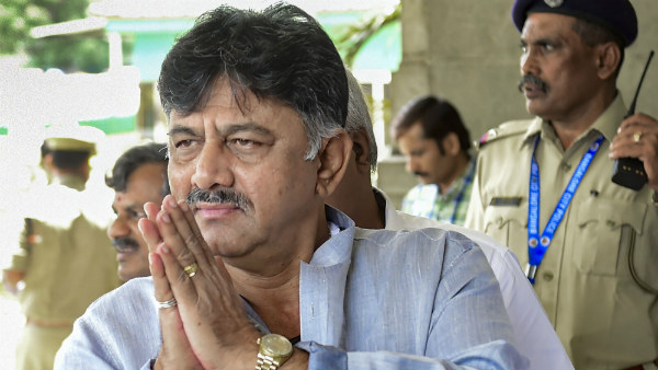 DK Shivakumar Bail Application Hearing Adjourned To Saturday