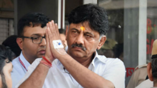 DK Shivakumar Complaint Against ED Officers In Court