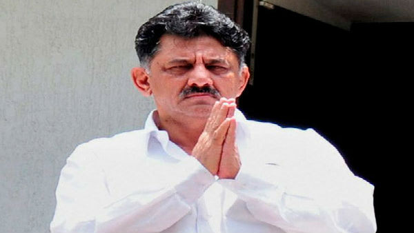 DK Shivakumar Bail Application Hearing Started
