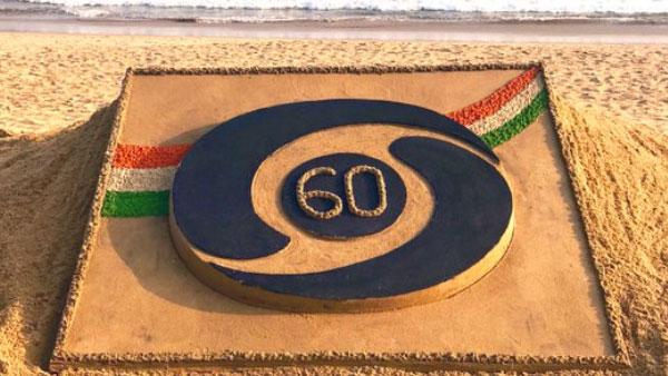 ದೂರದರ್ಶನಕ್ಕೆ 60ರ ಸಂಭ್ರಮ, ಸವಿ ಸವಿ ನೆನಪು ಸಾವಿರ ನೆನಪು