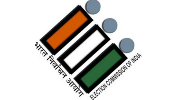 Election commission announces Dates for Maharashtra and Haryana Assembly elections