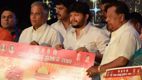 Goldenstar Ganesh Inaugarated Yuva Dasara In Mysuru