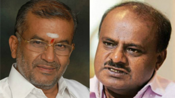 Kumaraswamy Not Allowed His Brother To Become DCM: JDS Leader GT Devegowda Statement