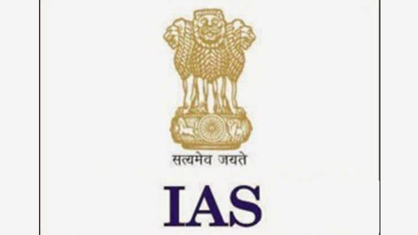 Karnataka Government Announced Posting For IAS officer