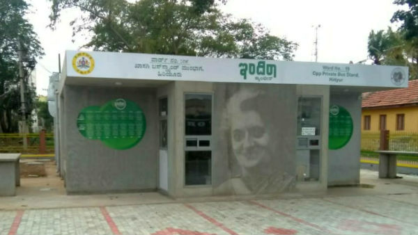 Indira Canteen Is Now Starting In Hiriyur