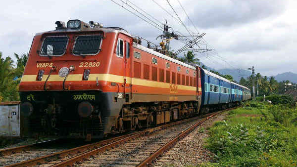 IRCTC IPO: 500 to 600 Crore Raising By Central Government