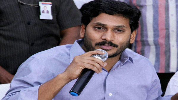 Jagan takes big decision : Backward Classes, SCs, STs get 50% quota in AP temples