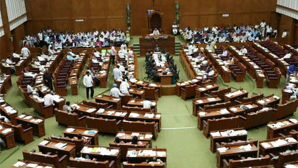 Winter Session of Karnataka Assembly Will Start From October 14
