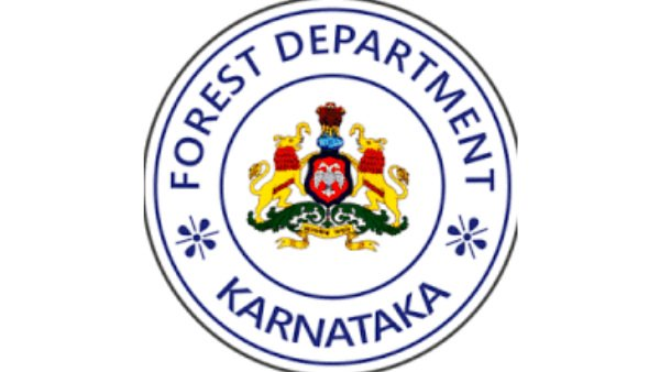 Karnataka Forest Department Recruitment Apply For 10 Post