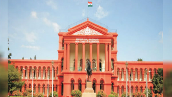 Bomb Threat To Karnataka High Court