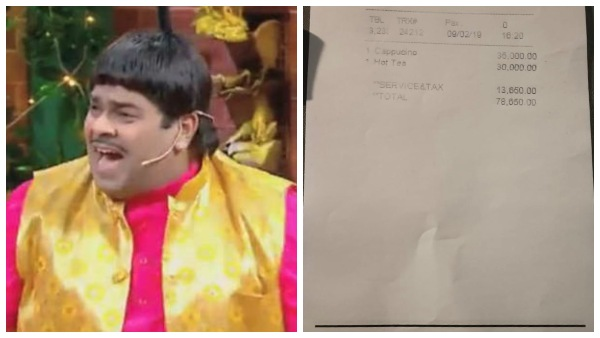 Kiku Sharda Received 78,650 Bill For One Coffee And Tea
