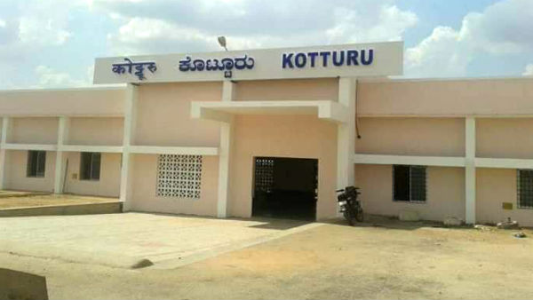 Railway Dept Approved For Hospet Kotturu Commercial Operations