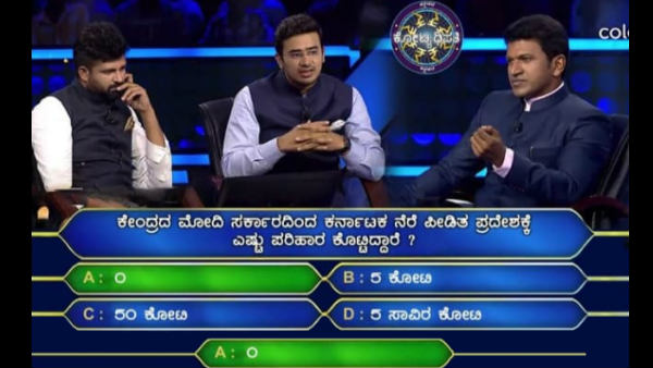 The Question Which Is Not Asked In Kannadada Kotyadhipathi Show, Is Full Viral In Social Media