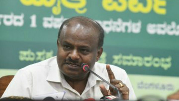 By Election On Oct 21 HD Kumaraswamy Broken Coalition
