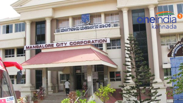 Election commission to hold election for Mangaluru, Davanagere 17 ULBs
