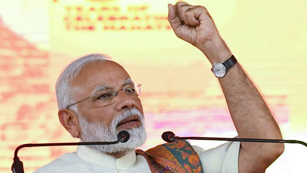 Ram Mandir: Modi Said Keep Faith In Supreme Court