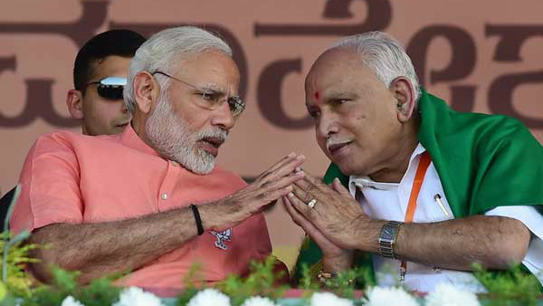 Narendra Modi Did Not Gave Time To Yediyurappa To Meet