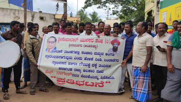 Protest In Aluruhatti To Demand Apology From Excise Minister To Lambani Community