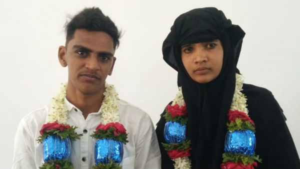 Shivamogga Lovers Married In Kundapur