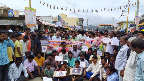 Congress Party Workers Protest Against Modi- Shah in DK Shivakumar Home Town