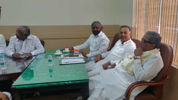 Karnataka Congress Had Meeting: Demand To Break Coalition