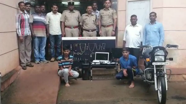 Students Stolen Laptop And Camera To Record Tiktok In Belagavi