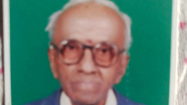 Ramanagara First Doctor Timmaiah Died On Monday