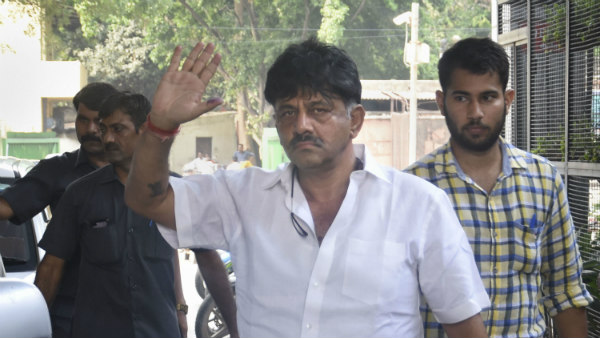 DK Shivakumar Bail Application Inquery In Special Court