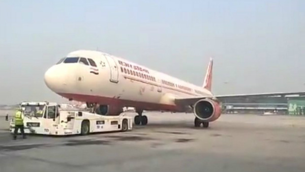 Air India Made History First Airline To Use Taxibot