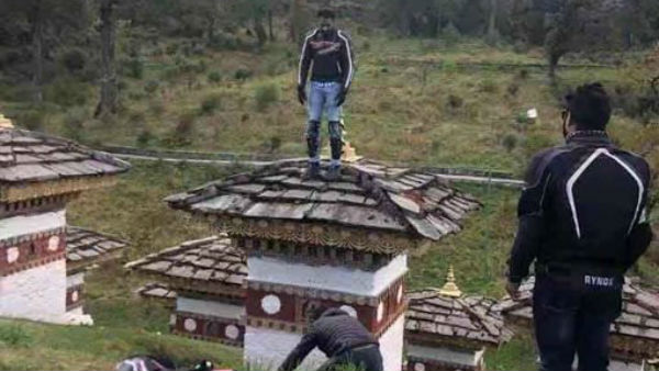 ಫೊಟೊ ಹುಚ್ಚಿಗೆ ಭೂತಾನ್ನಲ್ಲಿ ಜೈಲು ಸೇರಿದ ಭಾರತೀಯ ಪ್ರವಾಸಿ